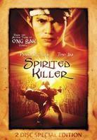Spirited Killer (1994) (2 DVDs)
