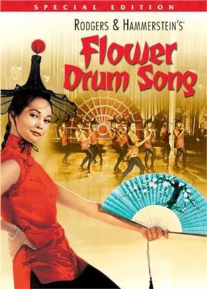 Flower Drum Song (1961) (Special Edition)