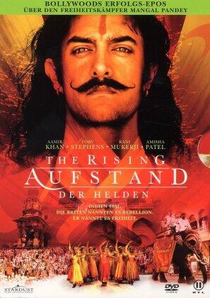 The Rising - Aufstand der Helden (2005)