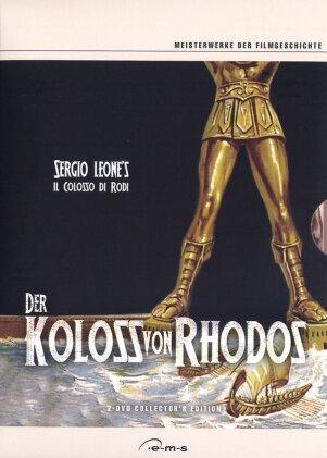 Der Koloss von Rhodos (1961) (Collector's Edition, 2 DVDs)