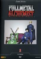 Fullmetal Alchemist - Vol. 2 (Deluxe Edition)