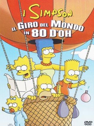 I Simpson - Il giro del mondo in 80 d'oh