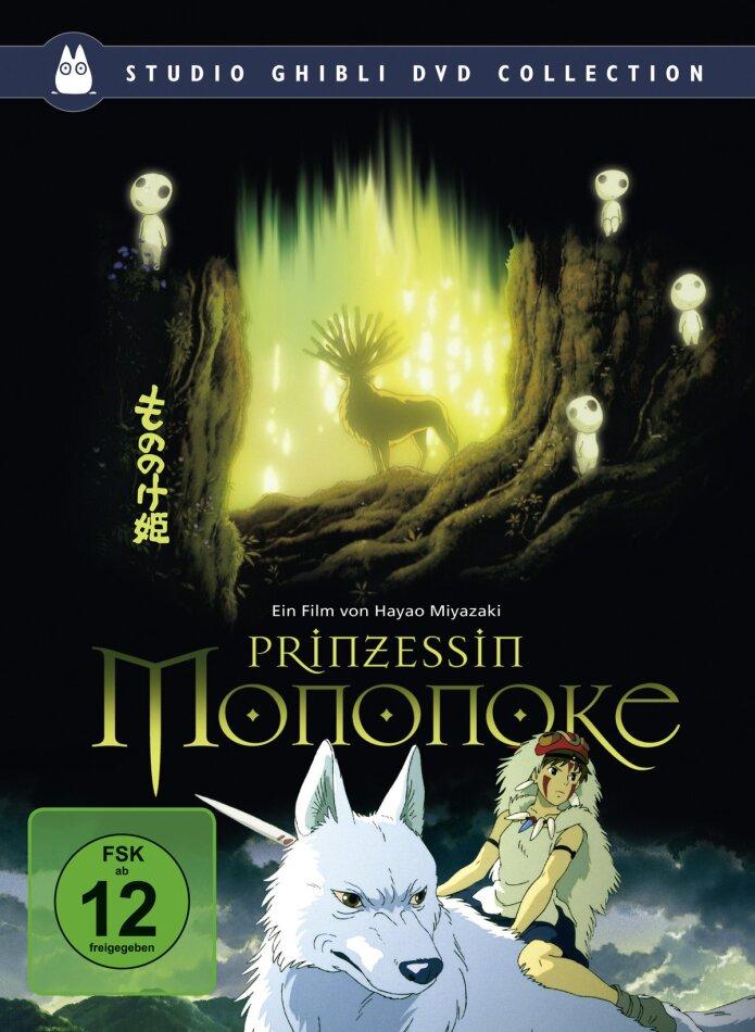 Prinzessin Mononoke (1997) (Studio Ghibli DVD Collection, Special Edition, 2 DVDs)