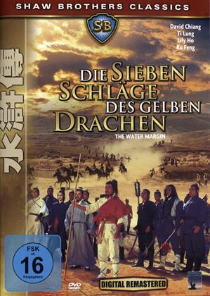 Die sieben Schläge des gelben Drachen - The Water Margin (1972) (Shaw Brothers, Remastered)