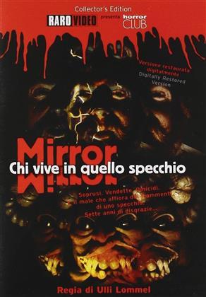 Mirror - Chi vive in quello specchio (1980)