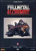 Fullmetal Alchemist - Vol. 4 (Deluxe Edition)