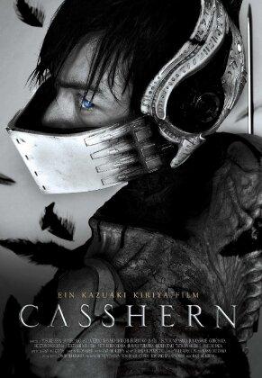Casshern (2004) (Single Edition)