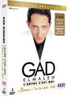 Gad Elmaleh - L'autre c'est moi (Deluxe Edition, 3 DVDs)