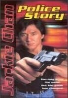 Police Story (1985) (Collector's Edition)