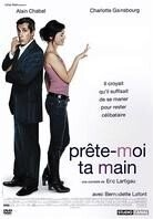 Prête-moi ta main (2005) (Collector's Edition, 2 DVDs)