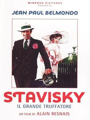 Stavisky - Il grande truffatore (1974)
