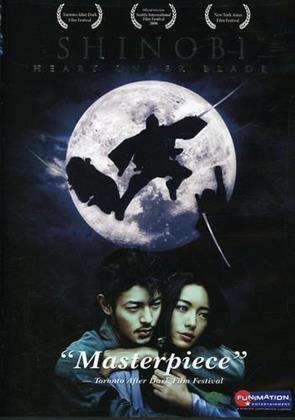 Shinobi - The movie (Uncut)