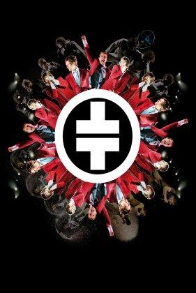 Take That - The ultimate Tour (Edizione Limitata, DVD + CD)