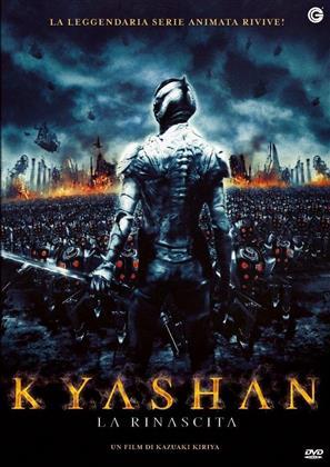 Kyashan - La rinascita (2004)