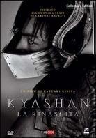 Kyashan - La rinascita (2004) (Collector's Edition, 2 DVDs)