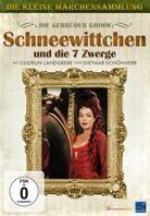 Schneewittchen und die 7 Zwerge - Die kleine Märchensammlung (1992)