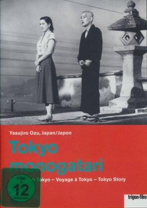 Tokyo monogatari - Reise nach Tokyo (1953) (Trigon-Film)