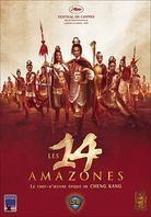 Les 14 Amazones (Deluxe Edition, 2 DVDs)