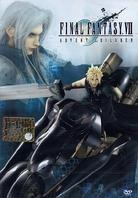 Final Fantasy VII - Advent Children (Disco Singolo)