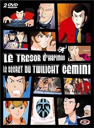 Lupin - le trésor d'Harimao / Le secret du Twilight Gemini (Digipack, 2 DVDs)