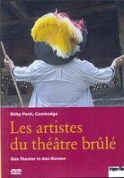 Les artistes du théâtre brulé