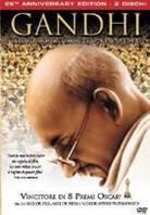 Gandhi (1982) (25th Anniversary Edition, 2 DVDs)