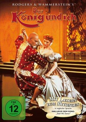 Der König und ich (1956) (Single Edition)