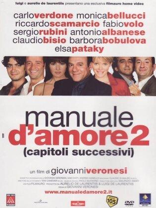 Manuale d'amore 2 - Capitoli successivi (2007)