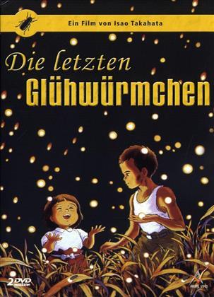 Die letzten Glühwürmchen (1988) (Deluxe Edition, 2 DVDs)