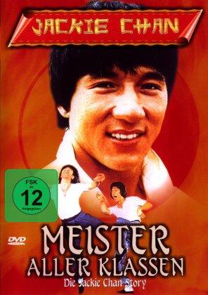 Meister aller Klassen - Die Jackie Chan Story (1980)