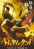 Revenge of the Warrior - Tom Yum Goong (2005)