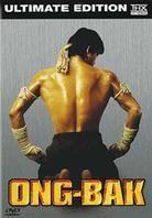 Ong bak (2003) (Ultimate Edition)