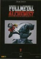 Fullmetal Alchemist - Vol. 7 (Deluxe Edition)