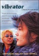 Vibrator (2003)