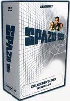 Spazio 1999 - Stagione 1 (Box, Collector's Edition, 8 DVDs)