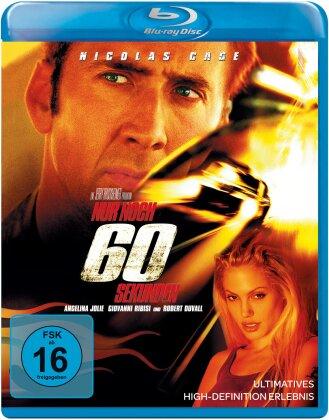 Nur noch 60 Sekunden (2000)