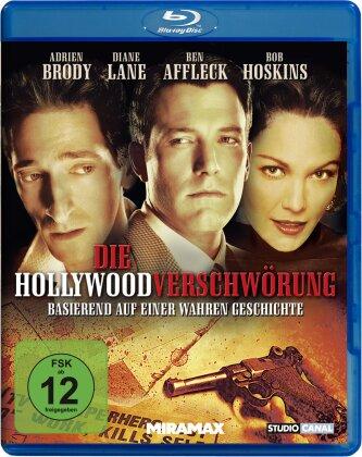 Die Hollywood Verschwörung (2006)