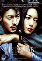 Shinobi (Collector's Edition)