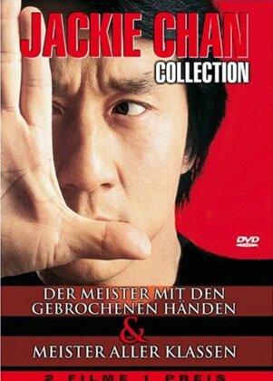Jackie Chan Collection - Der Meister mit den gebrochenen Händen / Meister aller Klassen (2 DVDs)