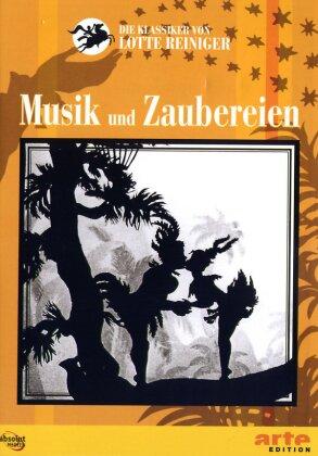 Musik & Zaubereien - (s/w) (s/w, 2 DVDs)