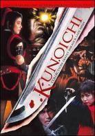 Kunoichi Collection: - Kunoichi Deadly Mirage / Lady Ninja