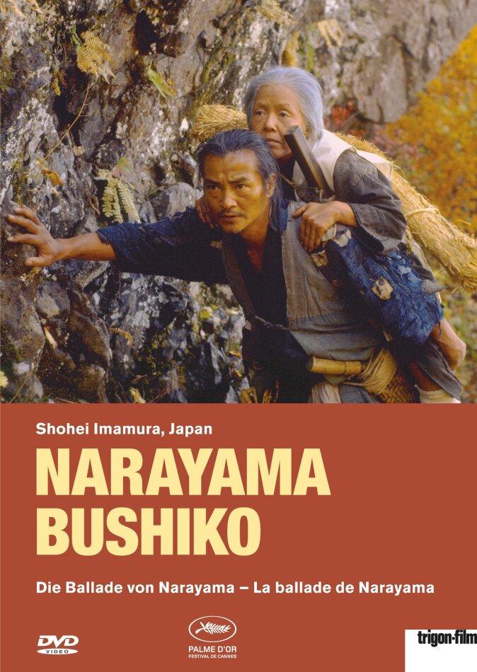 Narayama Bushiko - Die Ballade von Narayama