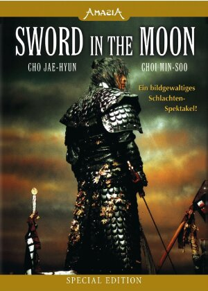 Sword in the moon (Special Edition)