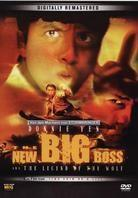 The New Big Boss - Legend of the Wolf (1997)