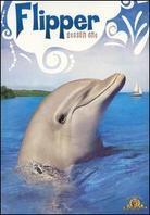 Flipper - Season 1 (4 DVDs)