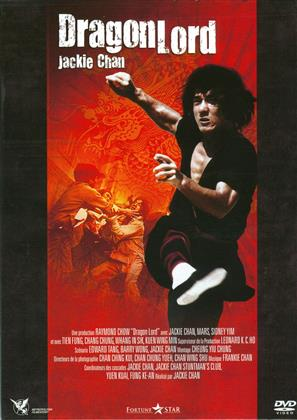 Dragon Lord (1982) (Digibook)