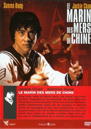 Le marin des mers de Chine (1983) (Digibook)