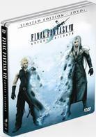 Final Fantasy VII - Advent Children (Steelbook)