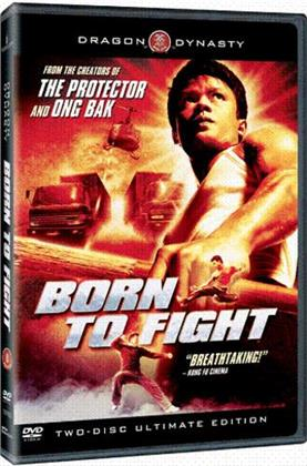 Born to Fight (2005) (2 DVDs)