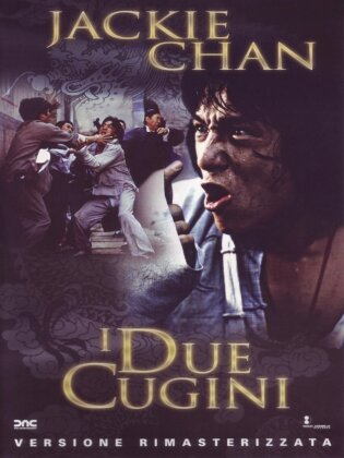 I due cugini (1982) (Remastered)
